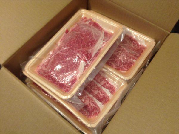 大阪府泉佐野市牛肉2.1Kg