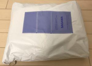 fifthセール時発送と梱包