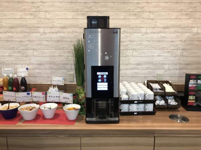 大江戸温泉伊勢志摩のディナー口コミ コーヒー