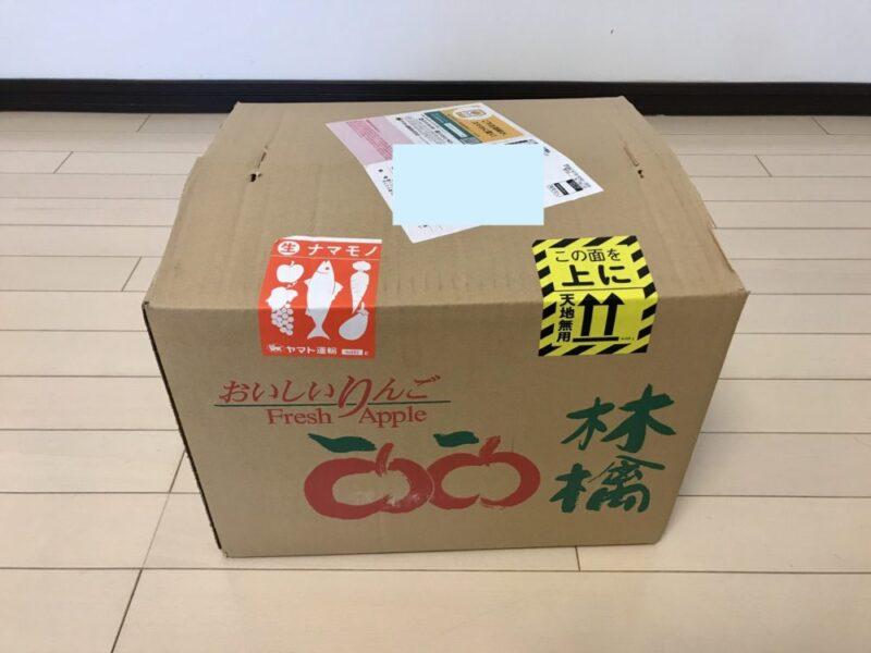 山形県長井市ふるさと納税返礼品【ふじりんご10kg】の梱包